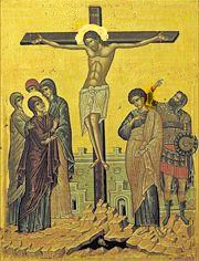 Cruxifixion of Jesus Christ